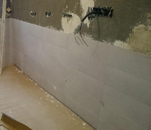 Reformar baño reformas madrid